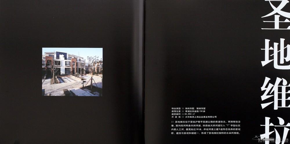 17本家装图册,已传完。_5    第一设计_页面_040.jpg
