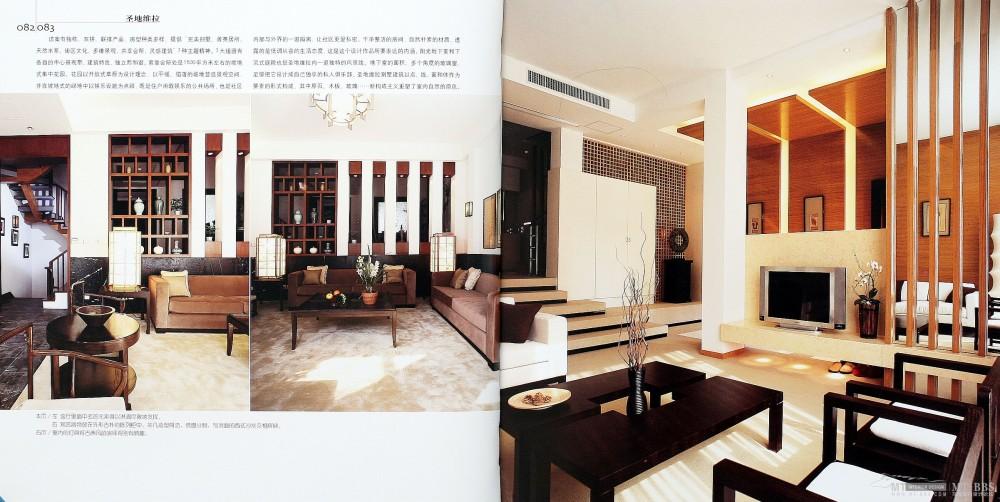17本家装图册,已传完。_5    第一设计_页面_041.jpg
