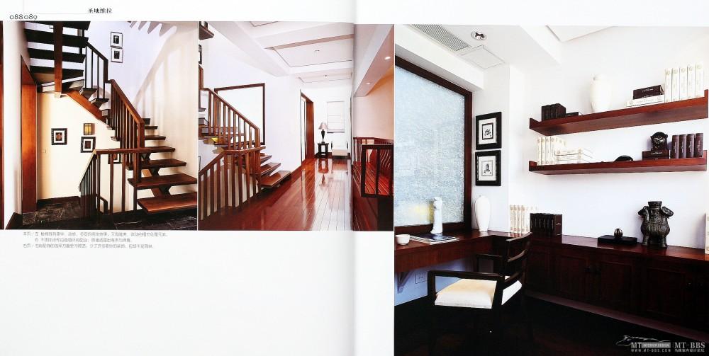 17本家装图册,已传完。_5    第一设计_页面_044.jpg