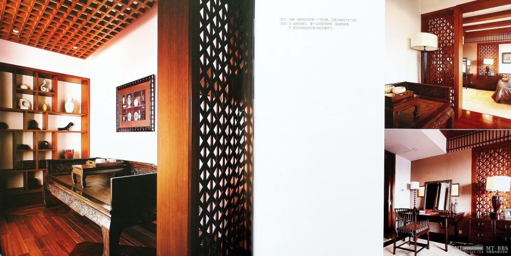 17本家装图册,已传完。_5    第一设计_页面_045.jpg