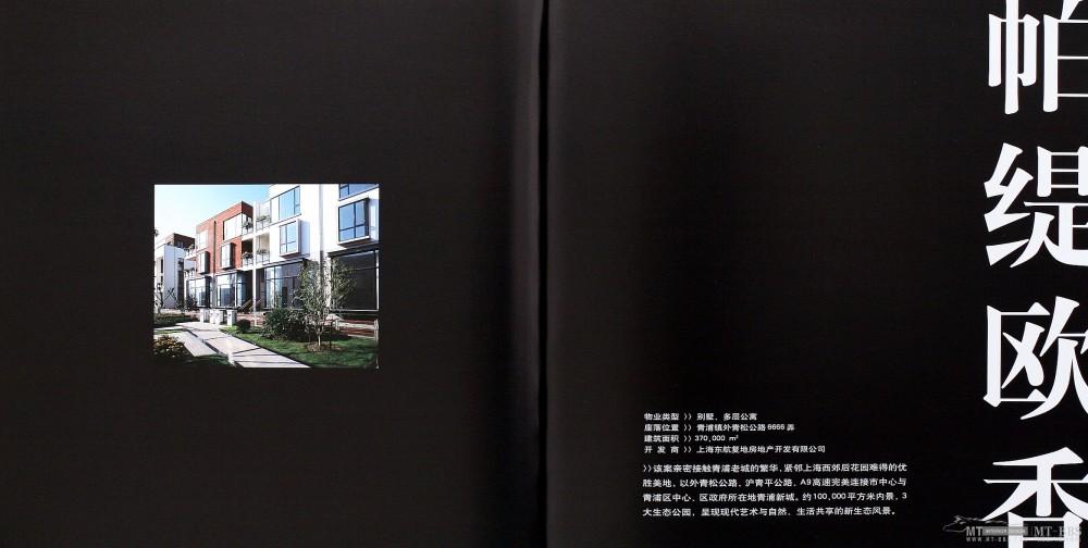 17本家装图册,已传完。_5    第一设计_页面_047.jpg