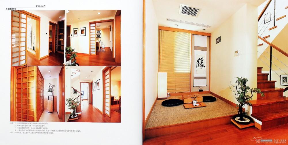17本家装图册,已传完。_5    第一设计_页面_049.jpg