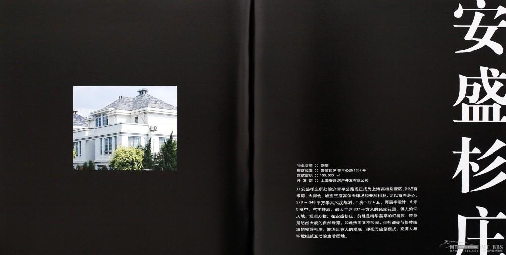 17本家装图册,已传完。_5    第一设计_页面_053.jpg
