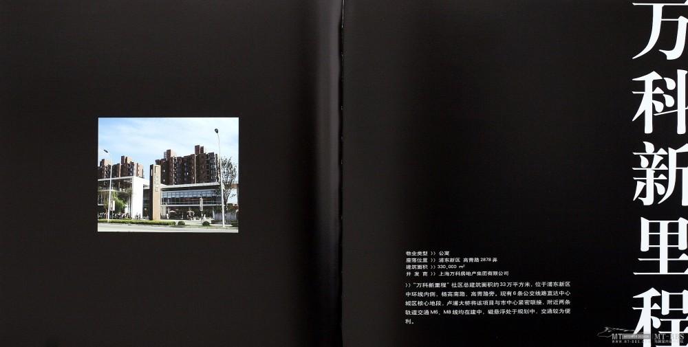 17本家装图册,已传完。_5    第一设计_页面_058.jpg