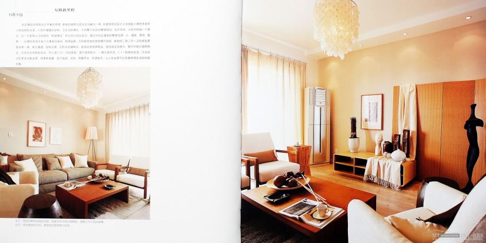 17本家装图册,已传完。_5    第一设计_页面_059.jpg