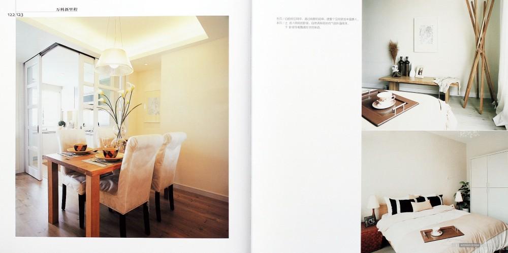 17本家装图册,已传完。_5    第一设计_页面_061.jpg