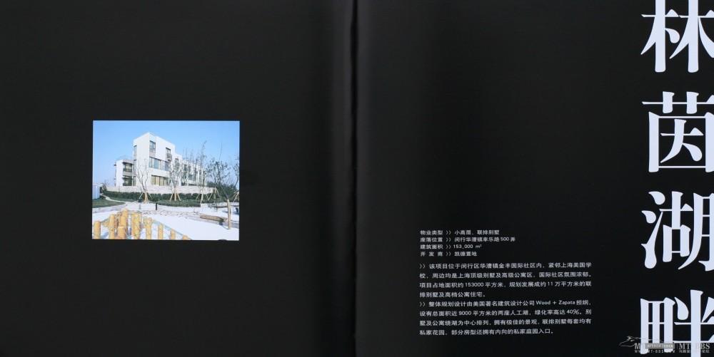 17本家装图册,已传完。_5    第一设计_页面_065.jpg