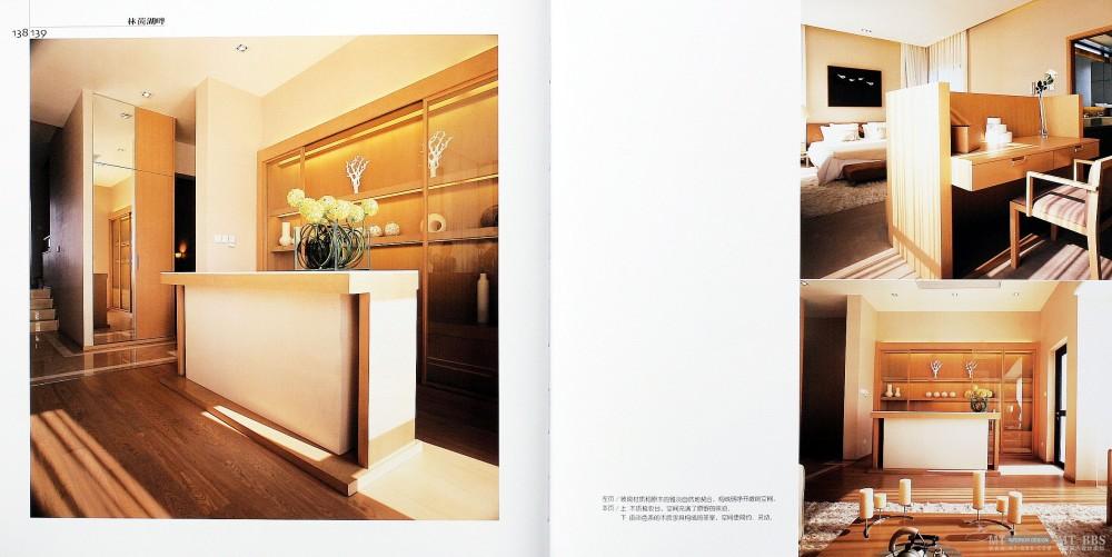 17本家装图册,已传完。_5    第一设计_页面_069.jpg