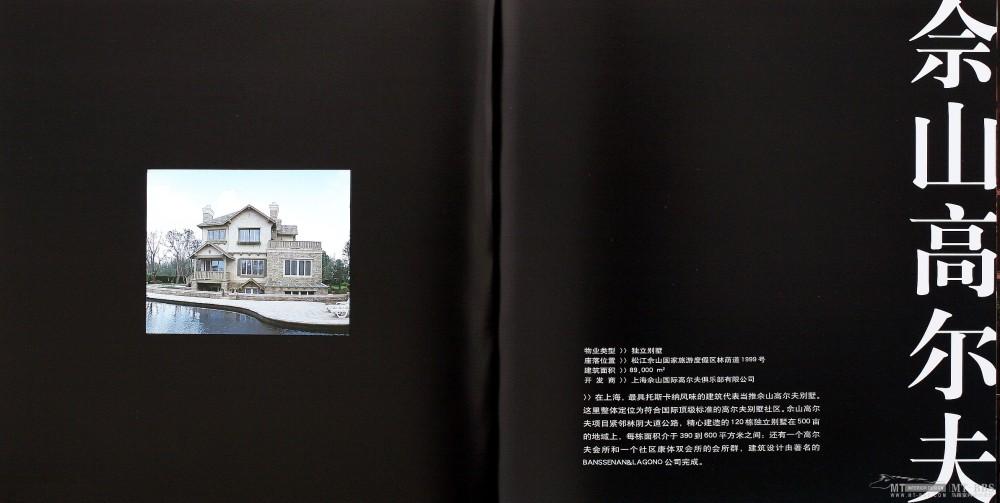 17本家装图册,已传完。_5    第一设计_页面_071.jpg
