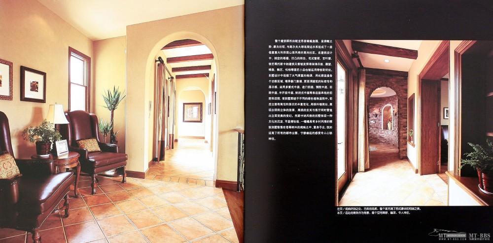 17本家装图册,已传完。_5    第一设计_页面_073.jpg