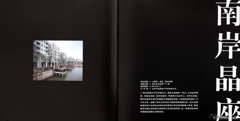 17本家装图册,已传完。_5    第一设计_页面_079.jpg