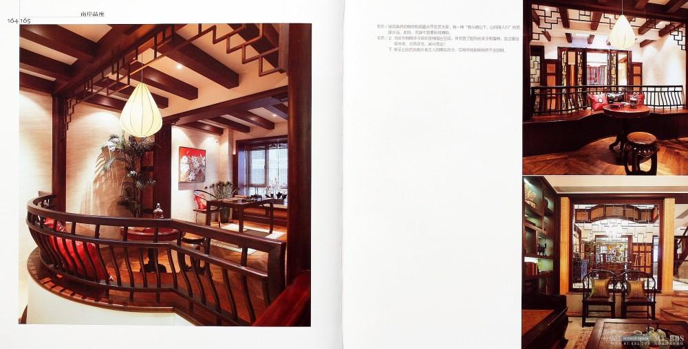 17本家装图册,已传完。_5    第一设计_页面_082.jpg