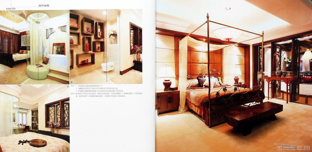 17本家装图册,已传完。_5    第一设计_页面_085.jpg