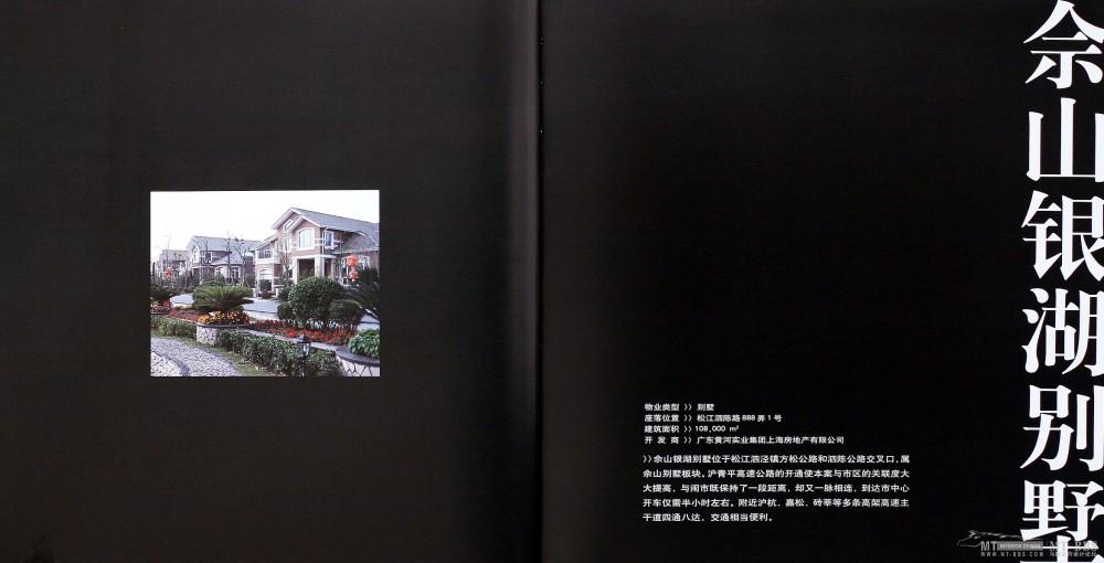 17本家装图册,已传完。_5    第一设计_页面_086.jpg