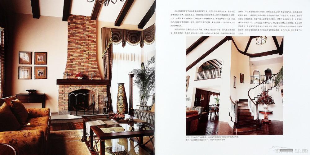 17本家装图册,已传完。_5    第一设计_页面_088.jpg