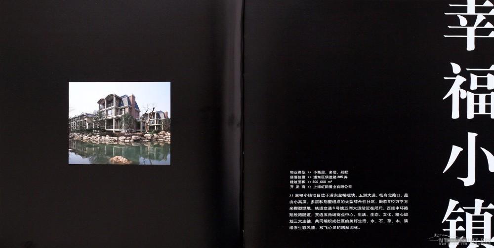 17本家装图册,已传完。_5    第一设计_页面_095.jpg