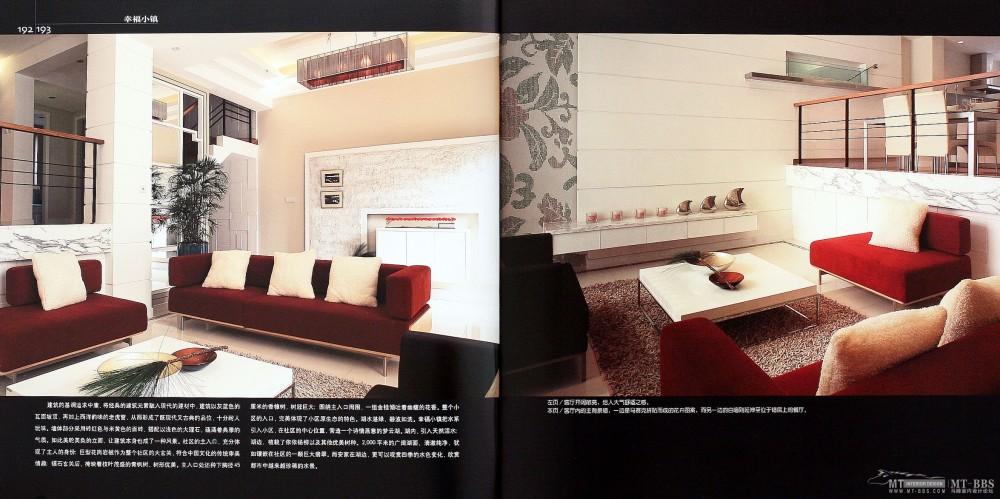 17本家装图册,已传完。_5    第一设计_页面_096.jpg
