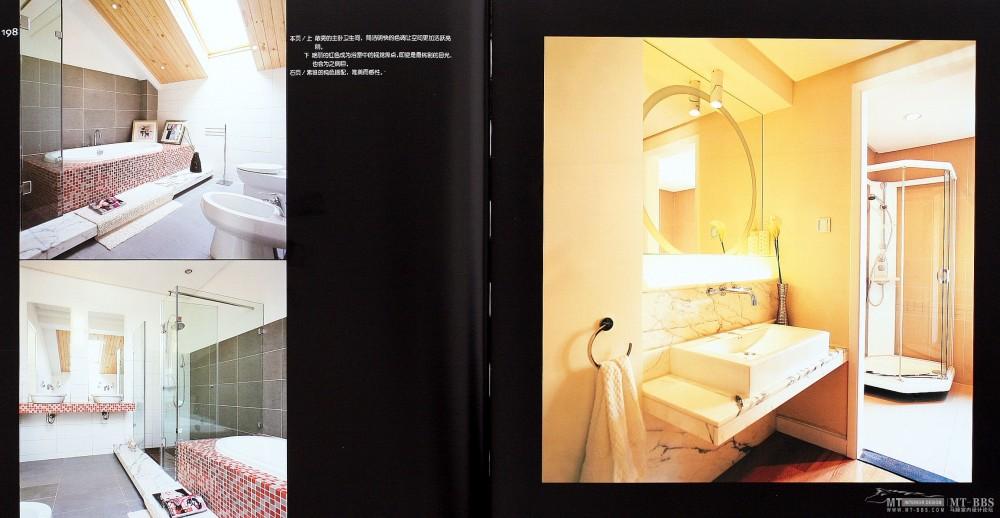 17本家装图册,已传完。_5    第一设计_页面_099.jpg
