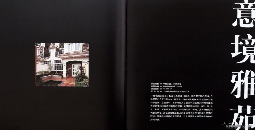 17本家装图册,已传完。_5    第一设计_页面_100.jpg