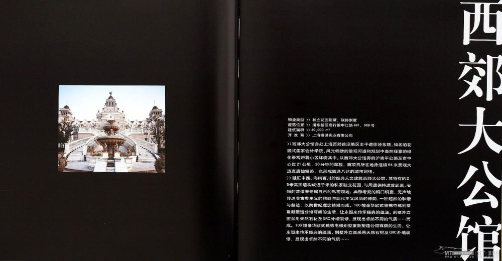 17本家装图册,已传完。_5    第一设计_页面_105.jpg