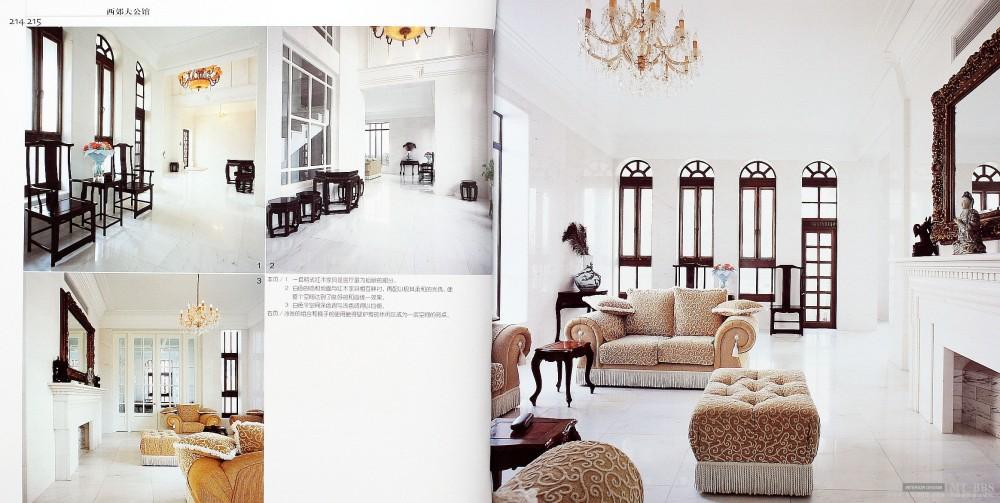 17本家装图册,已传完。_5    第一设计_页面_107.jpg