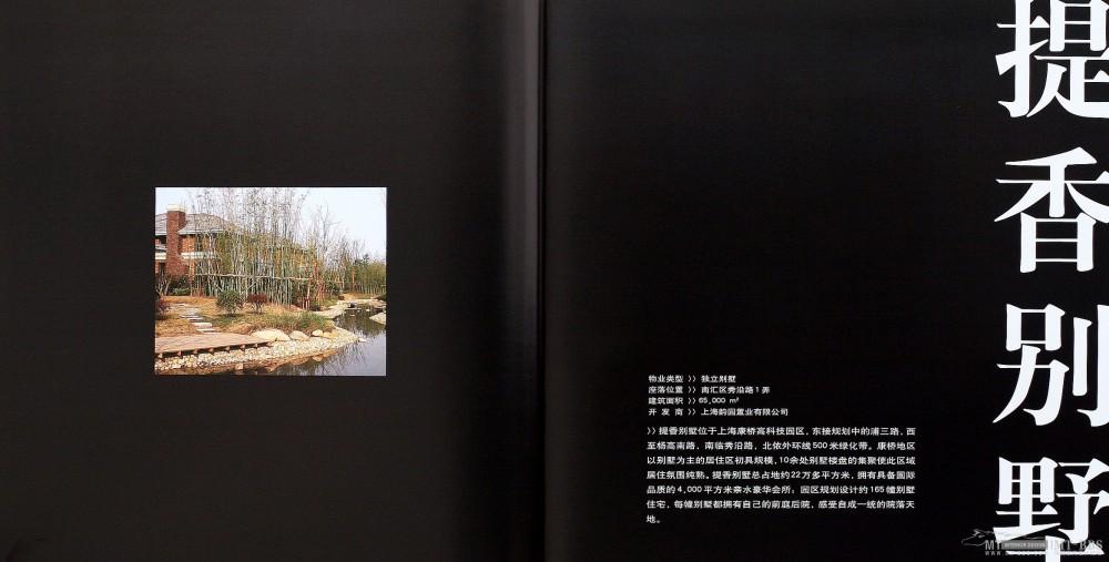 17本家装图册,已传完。_5    第一设计_页面_110.jpg