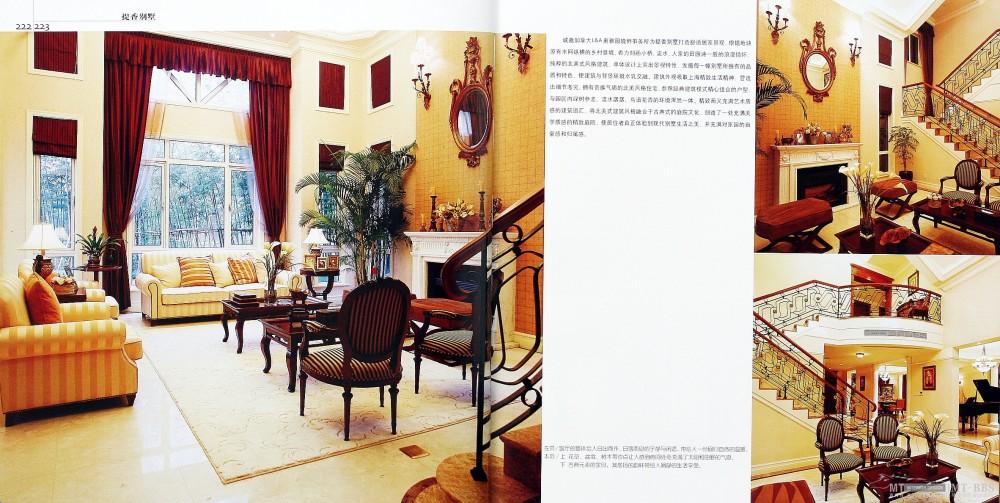 17本家装图册,已传完。_5    第一设计_页面_111.jpg