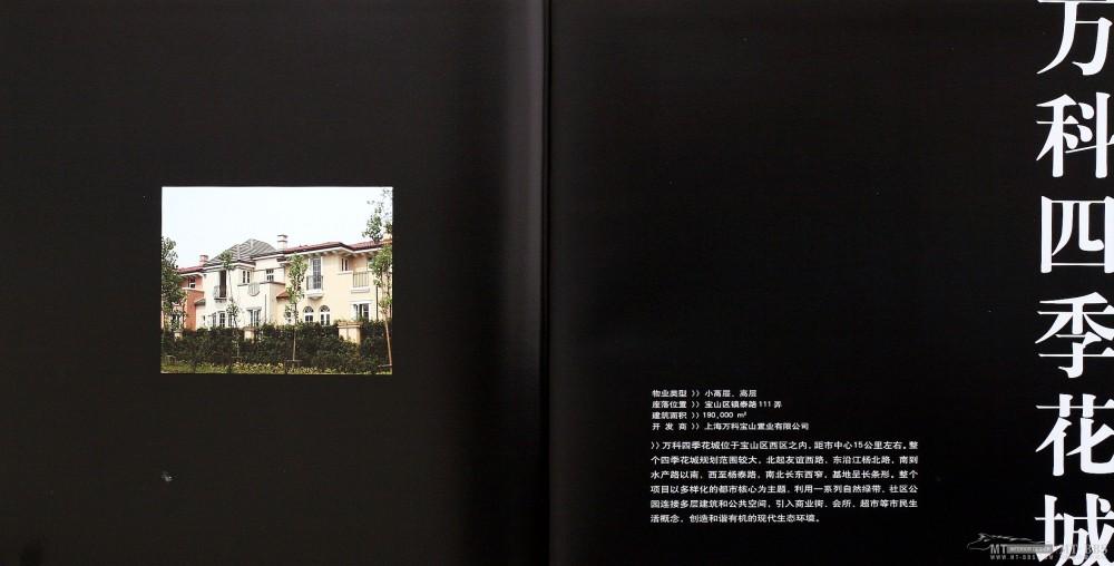 17本家装图册,已传完。_5    第一设计_页面_115.jpg