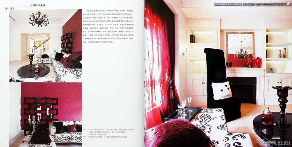 17本家装图册,已传完。_5    第一设计_页面_116.jpg