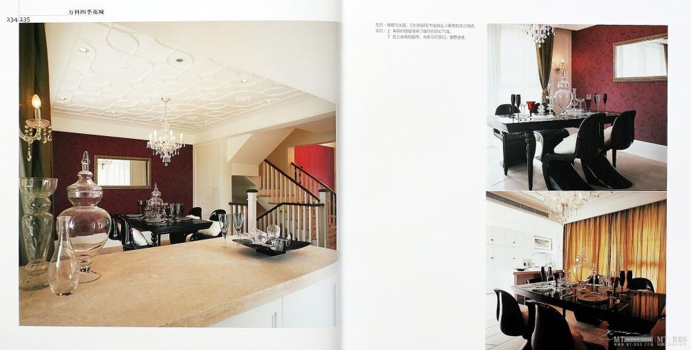 17本家装图册,已传完。_5    第一设计_页面_117.jpg