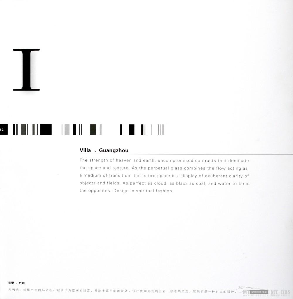 17本家装图册,已传完。_6  炫_页面_002.jpg