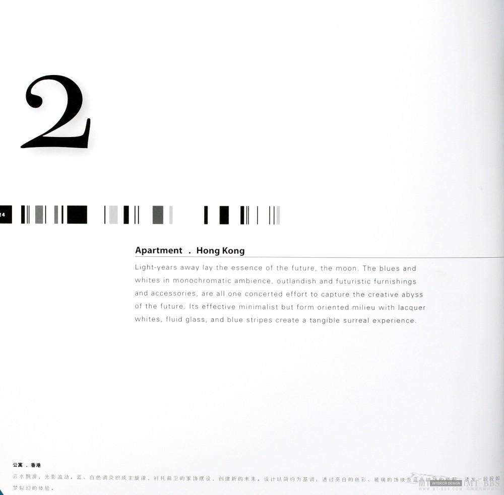 17本家装图册,已传完。_6  炫_页面_014.jpg