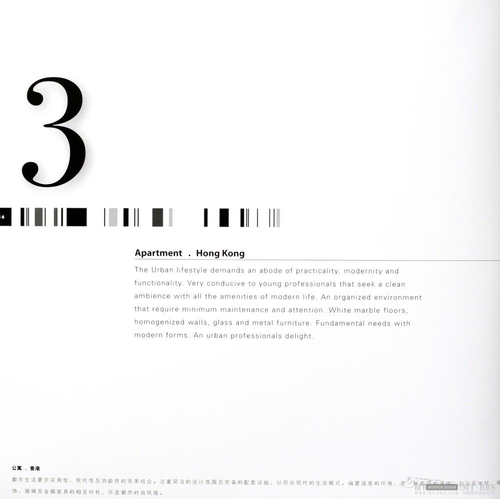 17本家装图册,已传完。_6  炫_页面_024.jpg