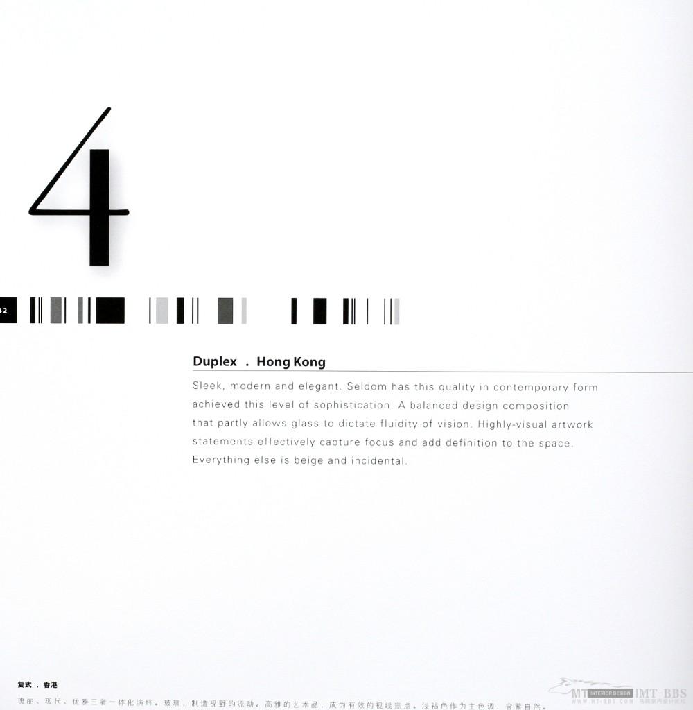 17本家装图册,已传完。_6  炫_页面_032.jpg