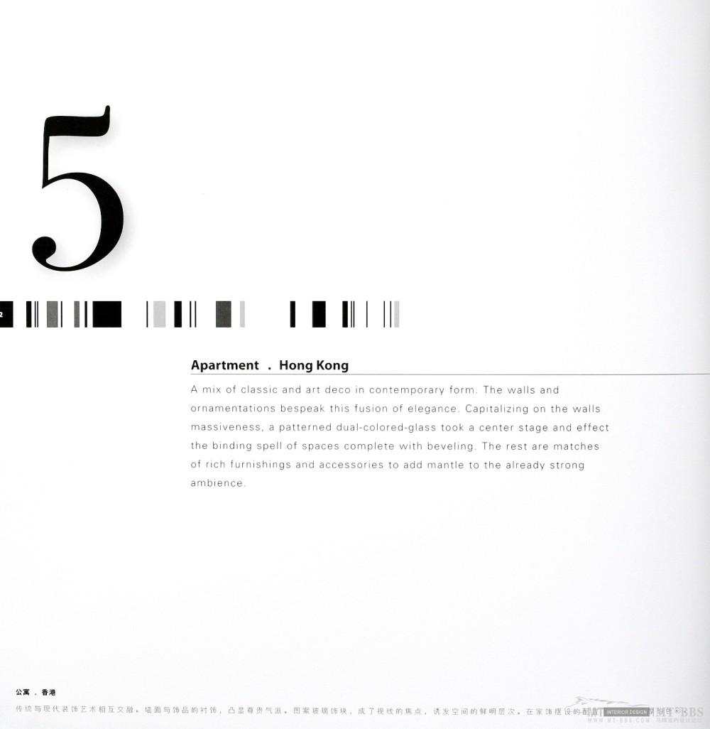 17本家装图册,已传完。_6  炫_页面_042.jpg