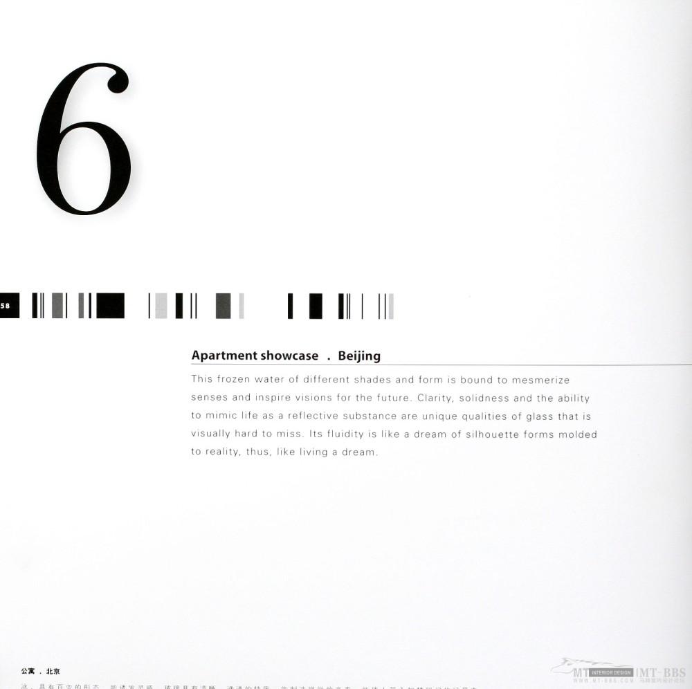 17本家装图册,已传完。_6  炫_页面_048.jpg