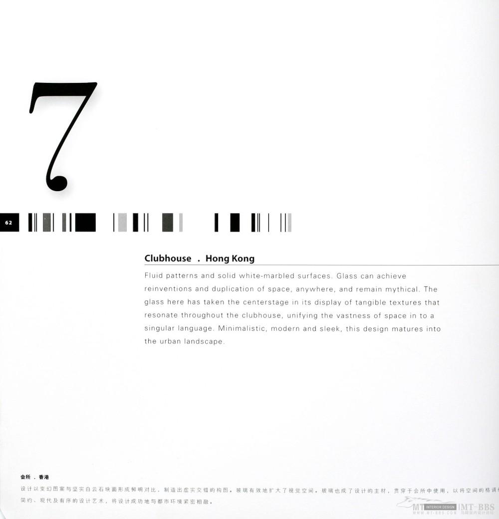 17本家装图册,已传完。_6  炫_页面_052.jpg