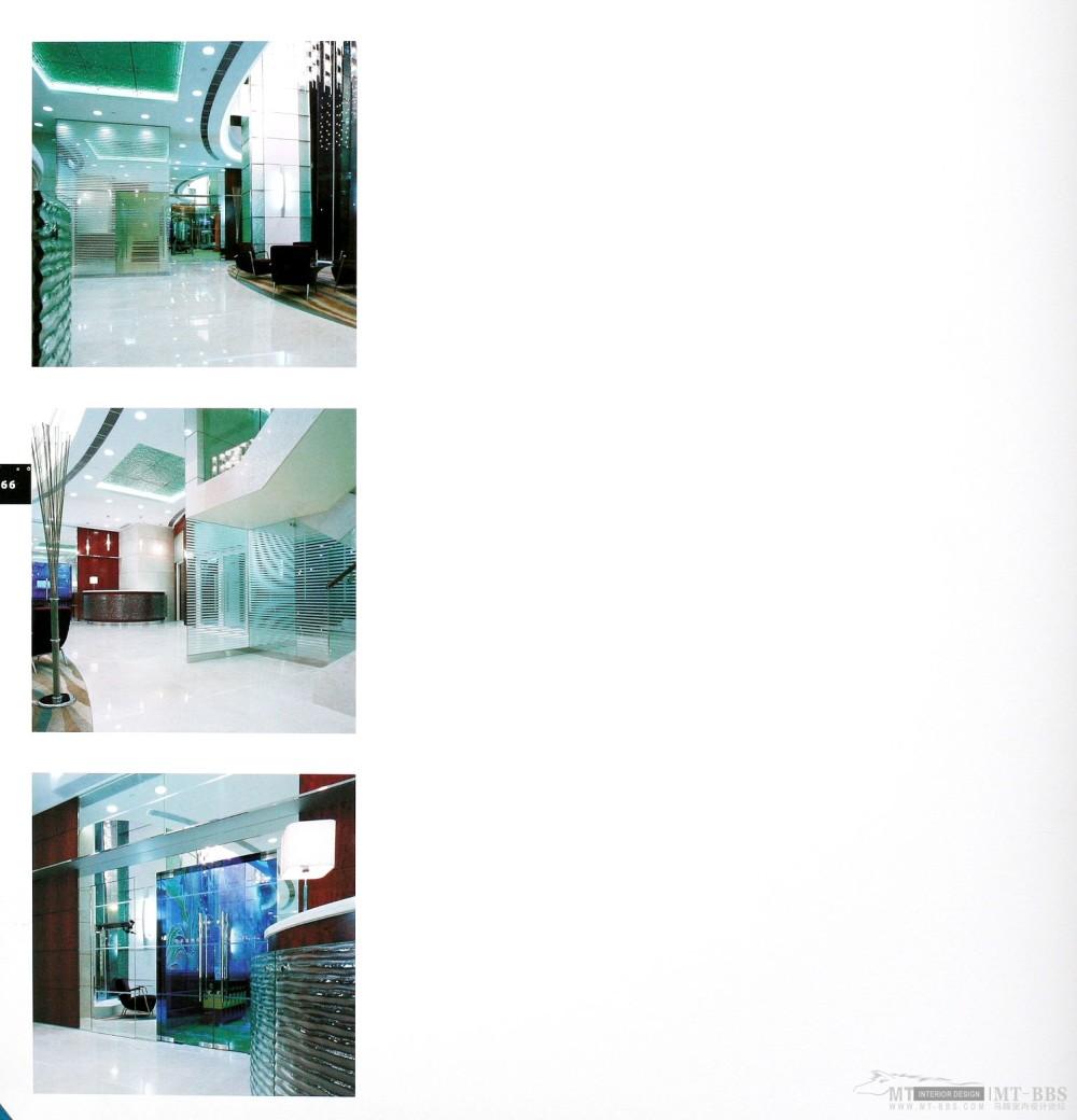 17本家装图册,已传完。_6  炫_页面_056.jpg