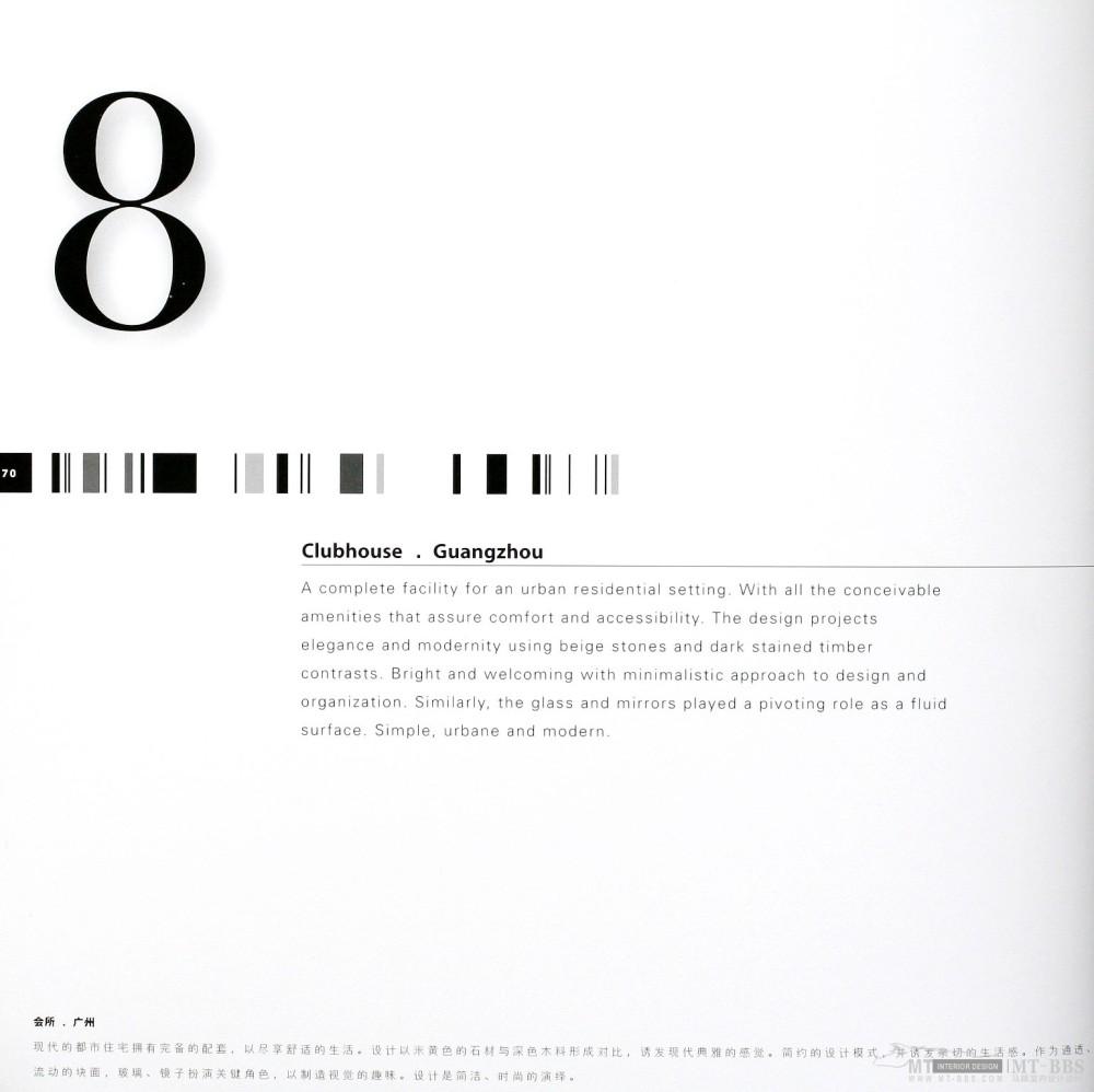 17本家装图册,已传完。_6  炫_页面_060.jpg