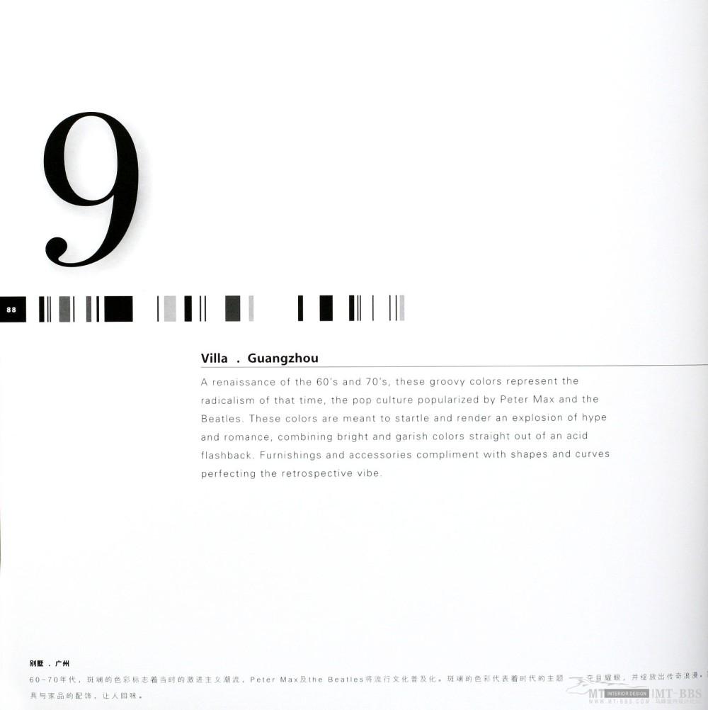 17本家装图册,已传完。_6  炫_页面_078.jpg