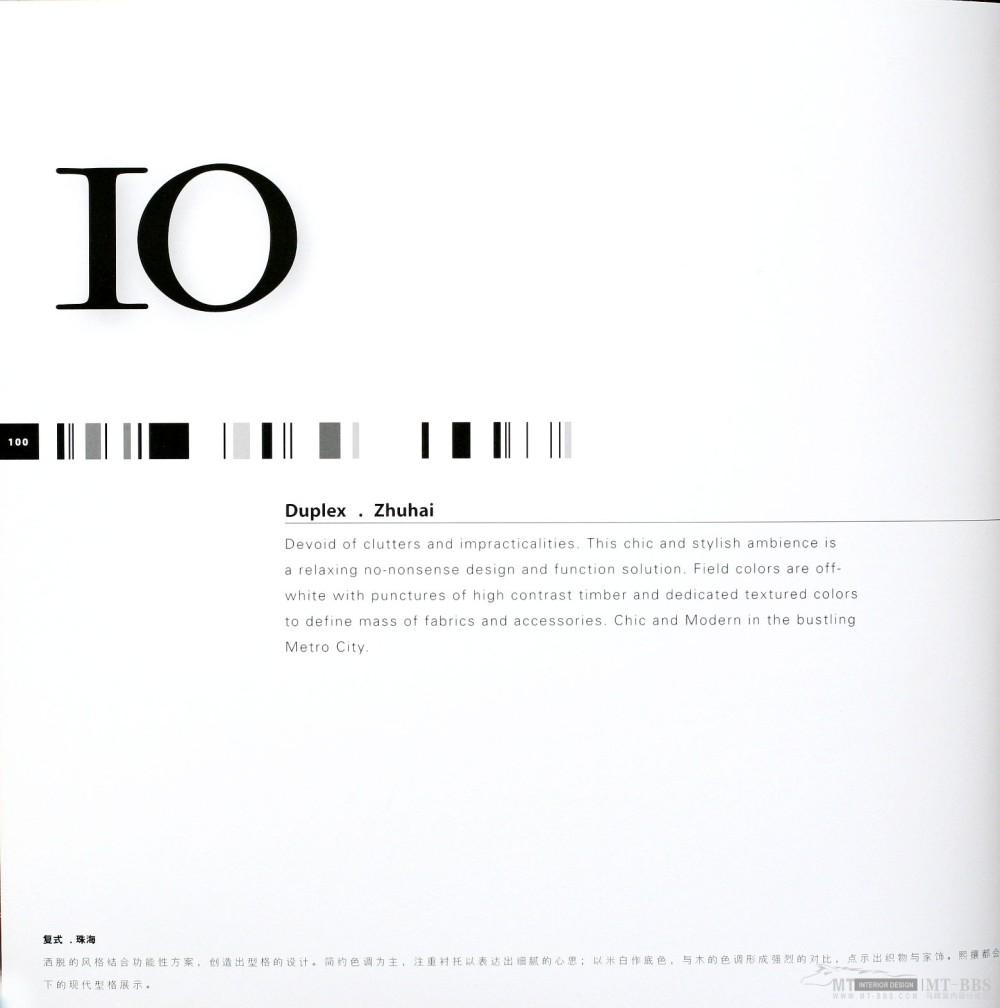 17本家装图册,已传完。_6  炫_页面_090.jpg