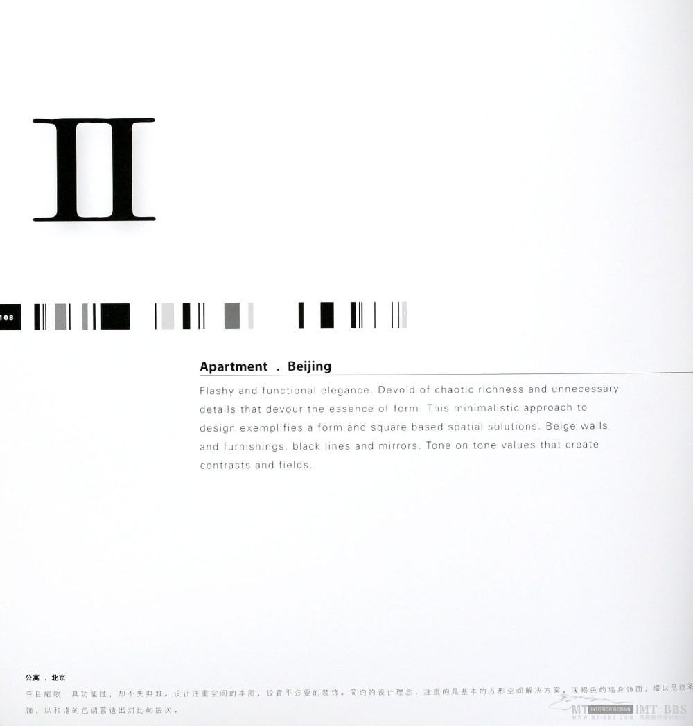 17本家装图册,已传完。_6  炫_页面_098.jpg