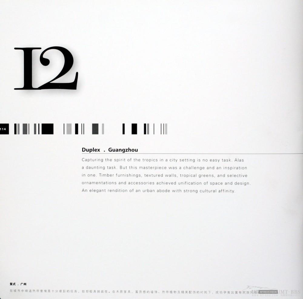 17本家装图册,已传完。_6  炫_页面_104.jpg
