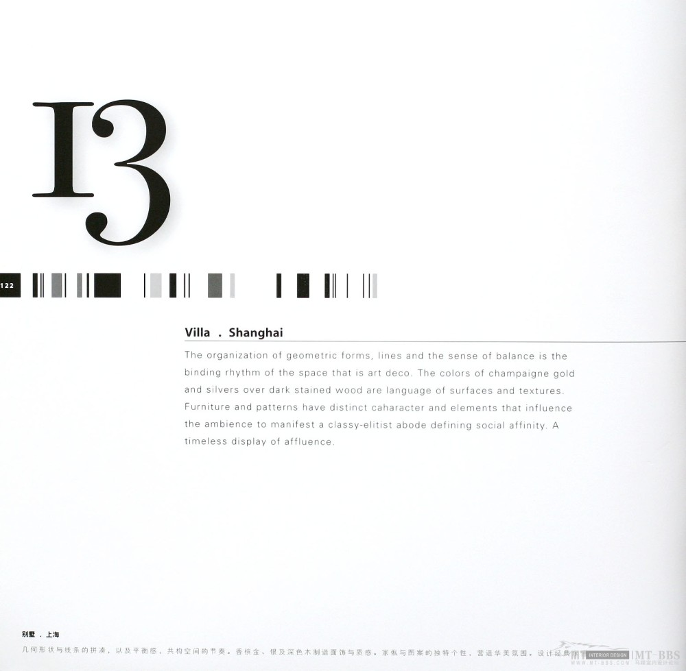 17本家装图册,已传完。_6  炫_页面_112.jpg