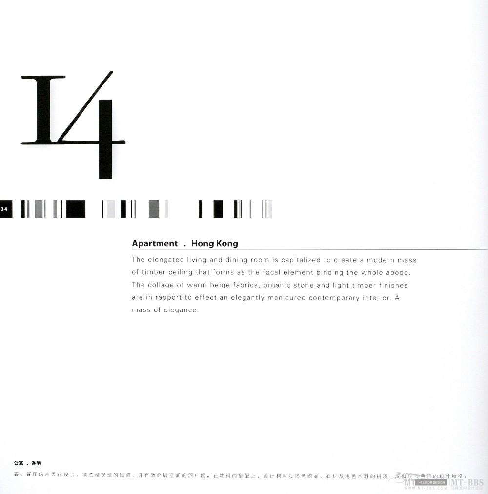 17本家装图册,已传完。_6  炫_页面_124.jpg