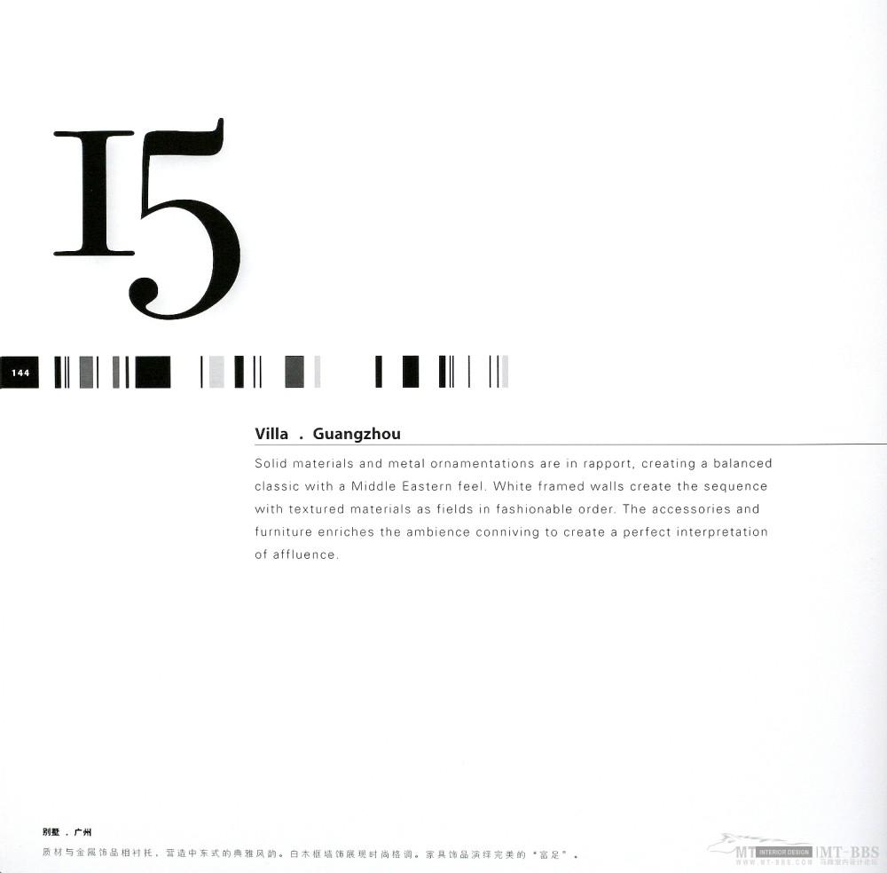 17本家装图册,已传完。_6  炫_页面_134.jpg