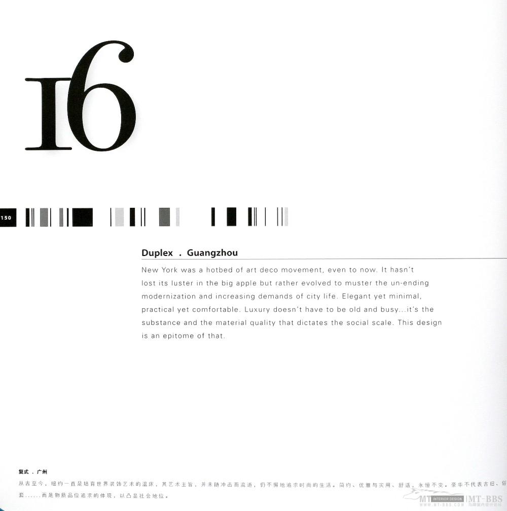 17本家装图册,已传完。_6  炫_页面_140.jpg