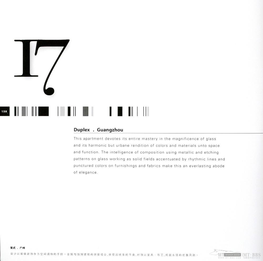 17本家装图册,已传完。_6  炫_页面_148.jpg