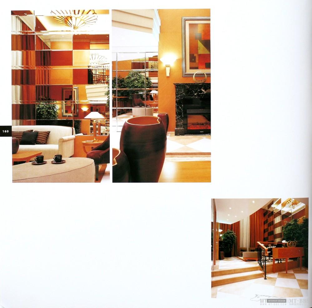 17本家装图册,已传完。_6  炫_页面_150.jpg