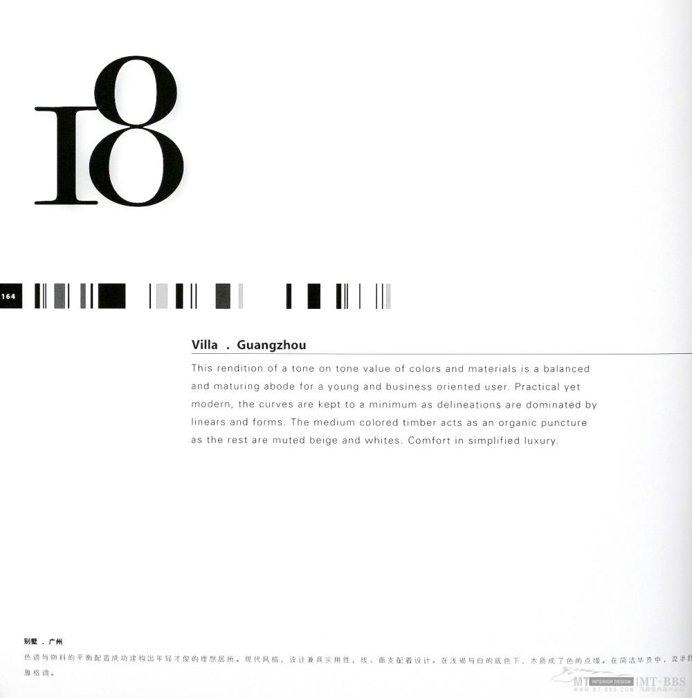 17本家装图册,已传完。_6  炫_页面_154.jpg